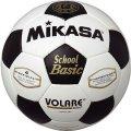 《ミカサ》サッカーボール 検定球4号球