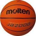 《モルテン》ゴムバスケットボール JB2000