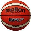《モルテン》ゴム バスケットボール