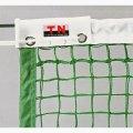 硬式テニスネット 再生仕様 上段ダブル