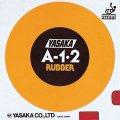《ヤサカ》[一枚]A-1・2