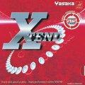 《ヤサカ》XTEND(エクステンド)