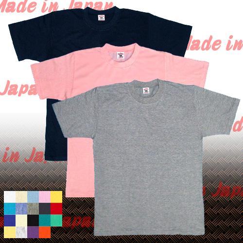 日本製 無地Tシャツ(半袖)35%OFF