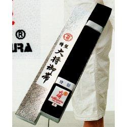 画像1: 《九櫻》大将帯(化粧箱入)