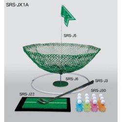 画像1: 《サンラッキー》ターゲットバードゴルフホール各種