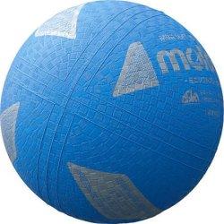 画像1: 《モルテン》ミニソフトバレーボール(小学校中・低学年用)