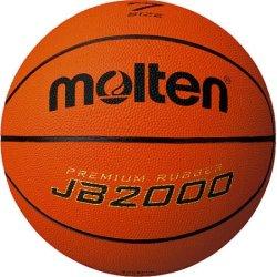 画像1: 《モルテン》ゴムバスケットボール JB2000