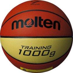 画像1: 《モルテン》トレーニングボール9100