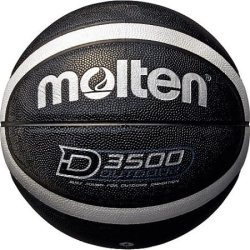 画像2: 《モルテン》アウトドア バスケットボール