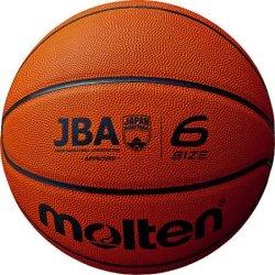 画像3: 《モルテン》JB5000