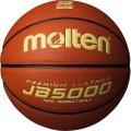 《モルテン》JB5000軽量