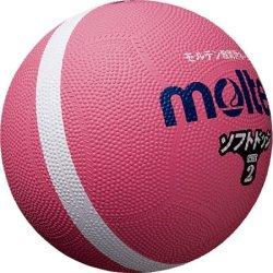 画像1: 《モルテン》ソフトラインドッジボール