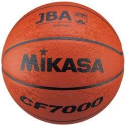 画像1: 《ミカサ》バスケットボール検定球7号