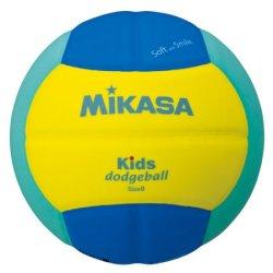 画像2: 《ミカサ》スマイルドッジボール0号 軽量