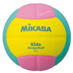 画像3: 《ミカサ》スマイルドッジボール0号 軽量