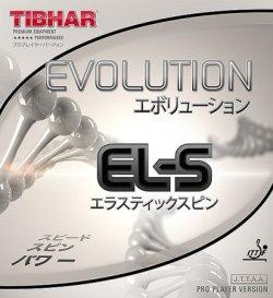 画像1: 《TIBHAR》エボリューション EL-S