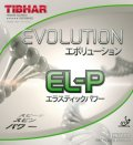 《TIBHAR》エボリューション EL-P