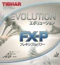 《TIBHAR》エボリューション FX-P