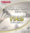 《TIBHAR》エボリューション FX-S