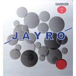画像1: 《DARKER》ジャイロ 一枚