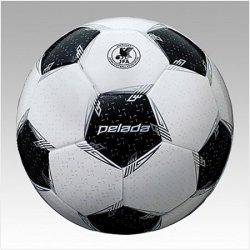 画像2: 《モルテン》ペレーダ5000 芝用 5号球