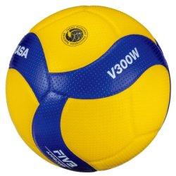 画像1: 《ミカサ》バレーボール 国際公認球 検定球5号