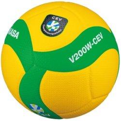 画像1: 《ミカサ》バレーボール 欧州チャンピオンズリーグ公式試合球 5号