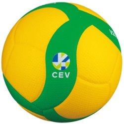 画像2: 《ミカサ》バレーボール 欧州チャンピオンズリーグ公式試合球 5号