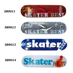 画像1: スケートボード コンプリート