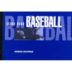 画像1: 野球スコアブック ハンディ版