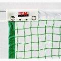 硬式テニスネット オールシングル