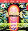 《アームストロング》アタック 8(表ソフト)