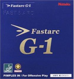 画像1: 《Nittaku》ファスターク G-1
