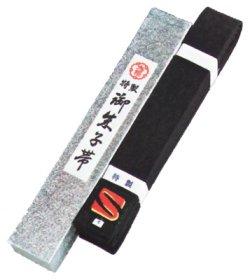 画像1: 《九櫻》特製(厚芯入)黒朱子帯 肉厚タイプ(化粧箱入)