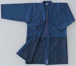 画像1: 《九櫻》剣道衣 25号紺刺子織(極細刺子地織)