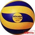 《ミカサ》ソフトバレーボール(PVC製50g)