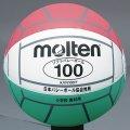 《モルテン》ソフトバレーボール(ビニール)