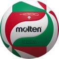 《モルテン》バレーボール練習球4号